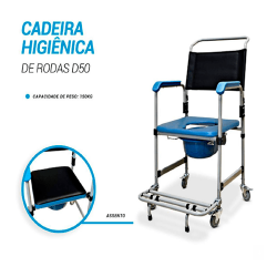 CADEIRA HIGIÊNICA EM AÇO D50 DELLAMED